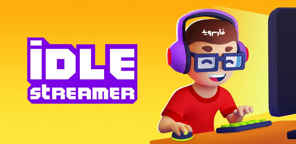 Idle Streamer