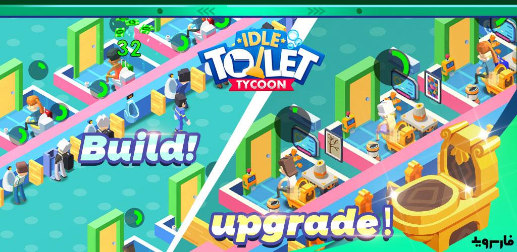 Idle Toilet Tycoon