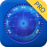 Internet Speed Test Pro