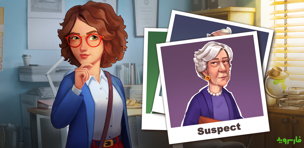 Jane's Detective Stories