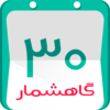 Jhoobin Persian Calendar