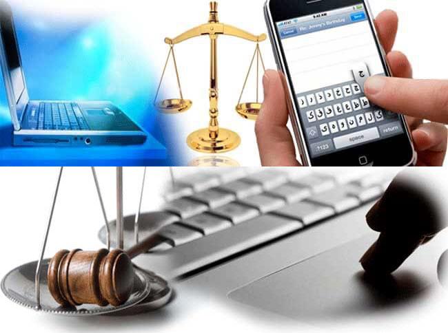 Judicial Electronic Notification Cover دانلود Eblagh 1.0 – دانلود نرم افزار ابلاغ الکترونیک قضایی جهت آندروید !