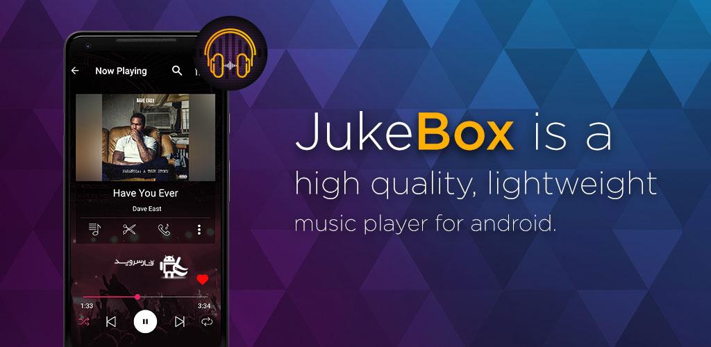 JukeBox Music Player Pro Cover دانلود JukeBox Music Player Pro 1.0 – موزیک پلیر کم حجم و همچنین با کیفیت آندروید !