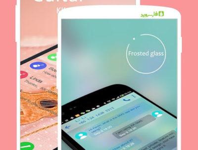 KK SMS Prime Android