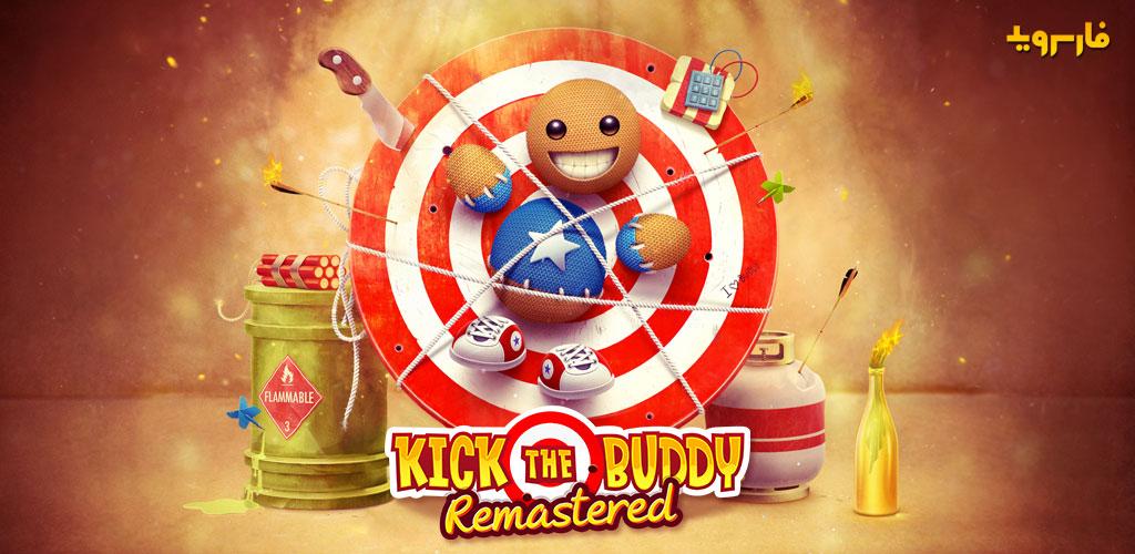 Kick The Buddy Remastered