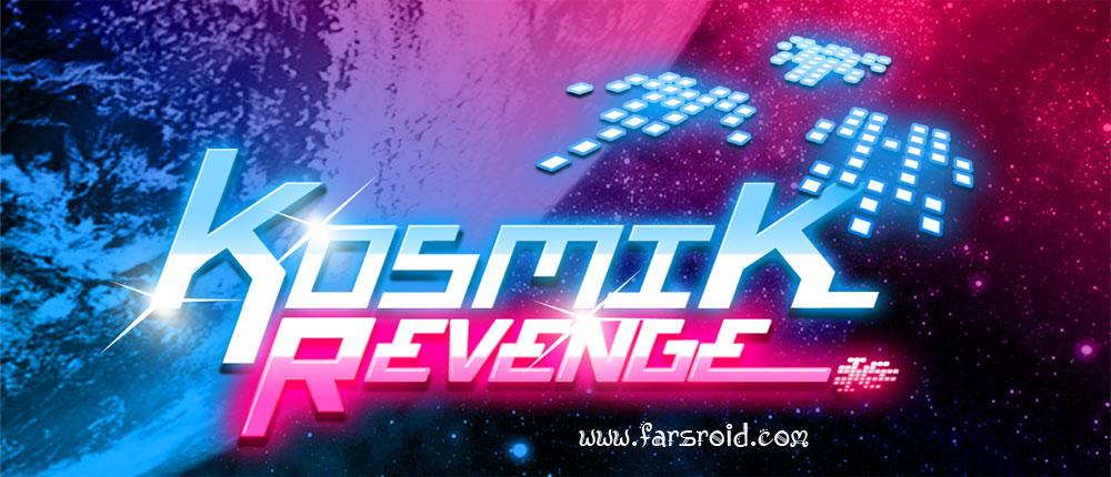 Kosmik Revenge Android Games