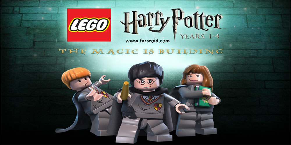 دانلود LEGO Harry Potter: Years 1-4 - بازی لگو هری پاتر اندروید + مود + دیتا