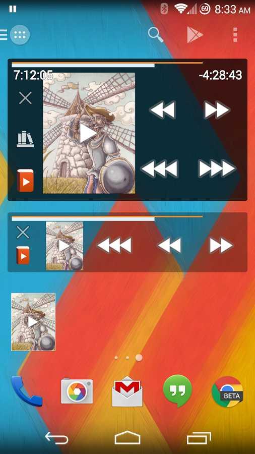 دانلود Listen Audiobook Player 4.5.6 - پخش کننده ساده کتاب ها صوتی اندروید !