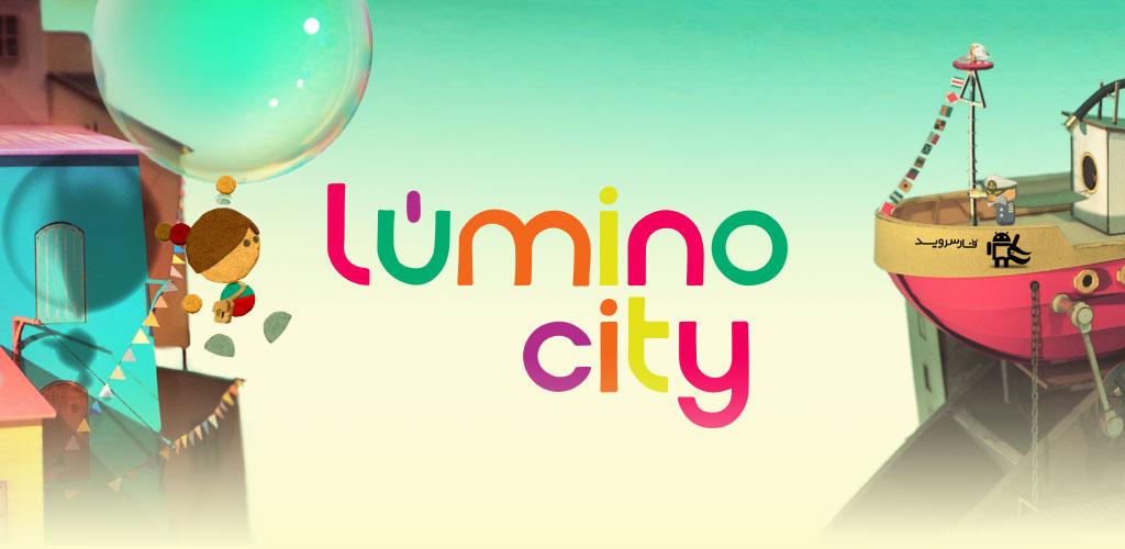 Lumino City Android Games