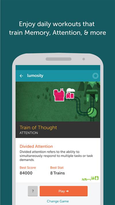 دانلود Lumosity - Brain Training Full 2018.09.18.1910250 - کارخانه تقویت حافظه اندروید !