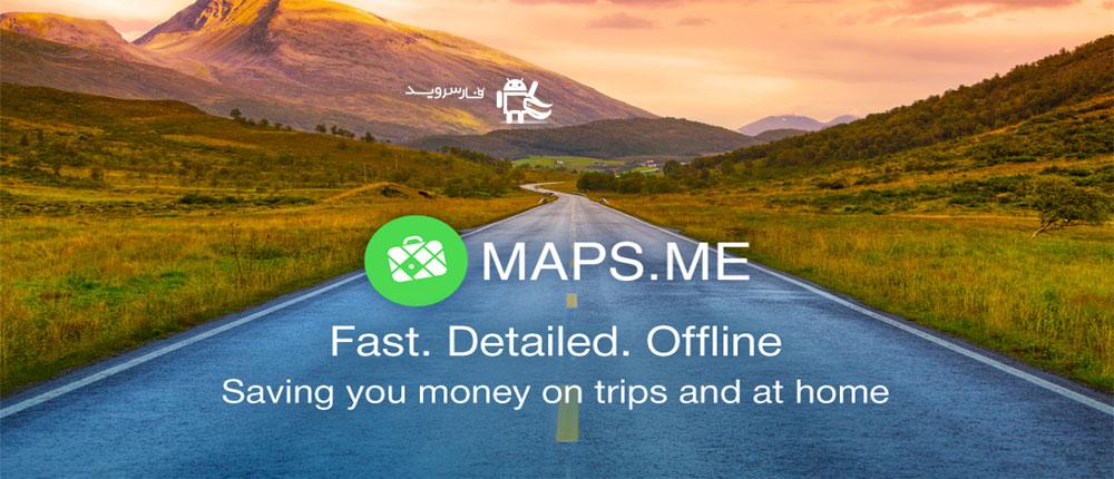 MAPS.ME Full