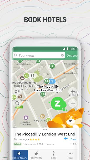 دانلود MAPS.ME Full 9.4.3 - نقشه آفلاین و پر امکانات اندروید + دیتابیس
