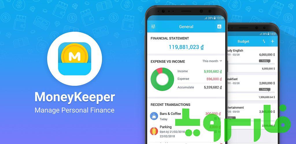 MISA MoneyKeeper: Budget Planner, Expense Tracker