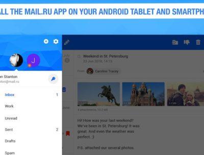 Mail.ru - Email App-7