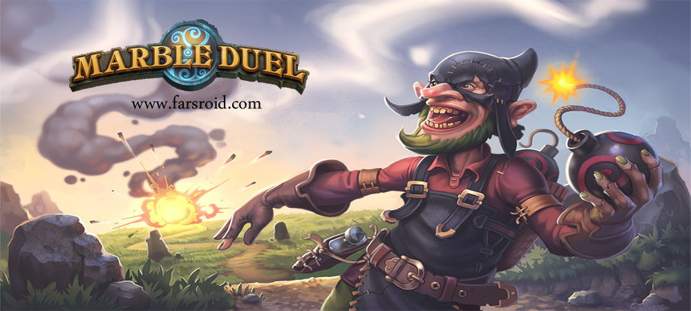 دانلود Marble Duel - بازی پازل عالی