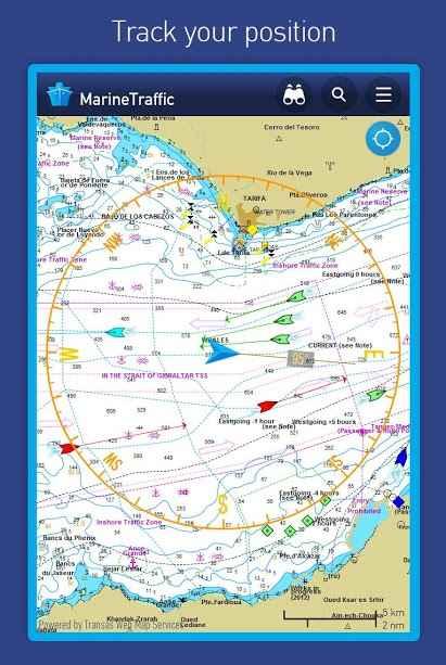 دانلود MarineTraffic ship positions 3.9.34 - برنامه نمایش ترافیک دریایی و موقعیت کشتی ها مخصوص اندروید