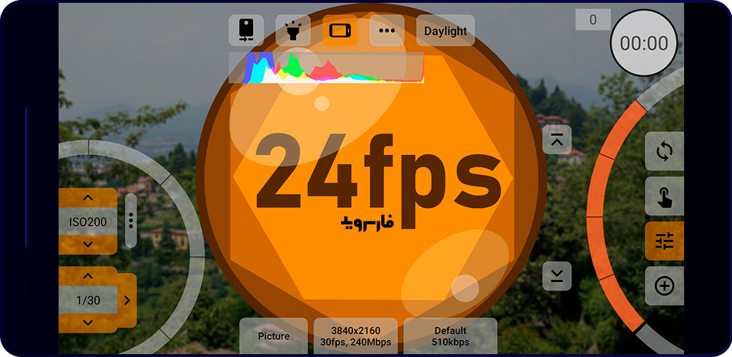 Mcpro24fps - professional video recording app