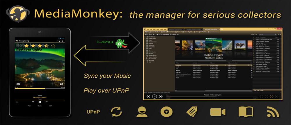 MediaMonkey Pro Android
