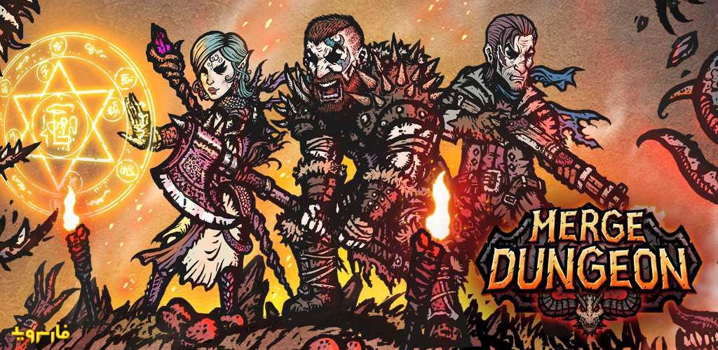 Merge Dungeon - ترکیب در سیاهچال
