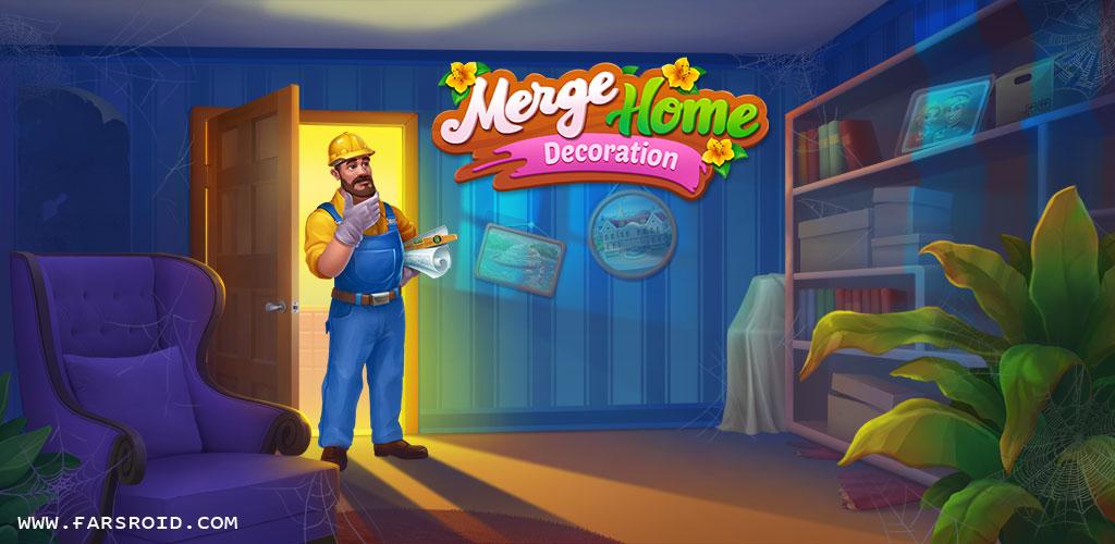 Merge Home - Design Dream - Decor Mansion