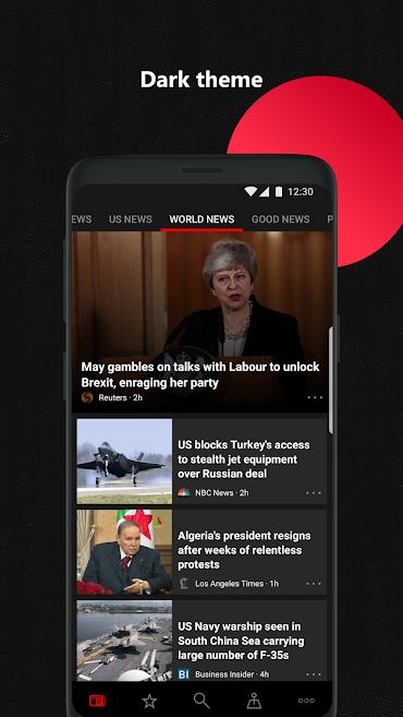 دانلود Microsoft News 20.021.01 - برنامه اخبار جهانی مایکروسافت مخصوص اندروید !