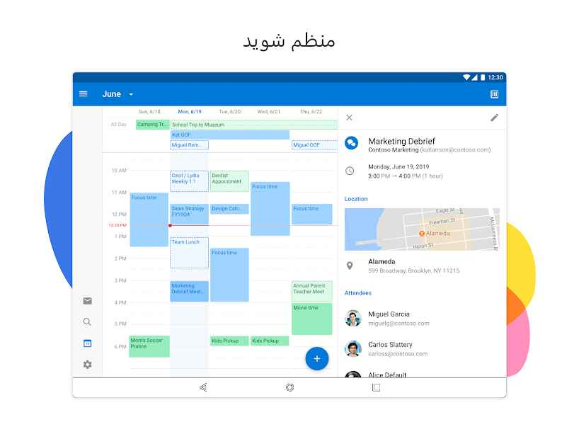 دانلود Microsoft Outlook 4.1.31 - برنامه رسمی آوت لوک مایکروسافت اندروید