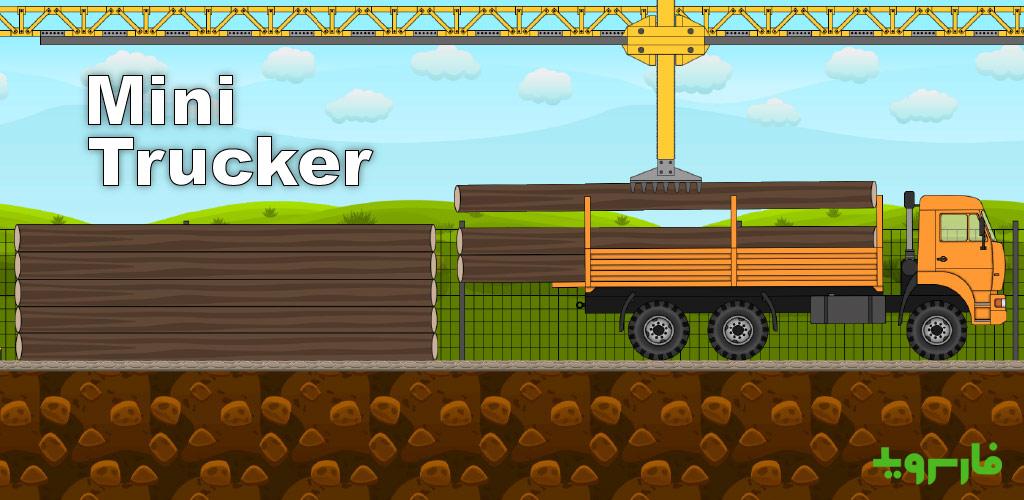 Mini Trucker - 2D offroad truck simulator
