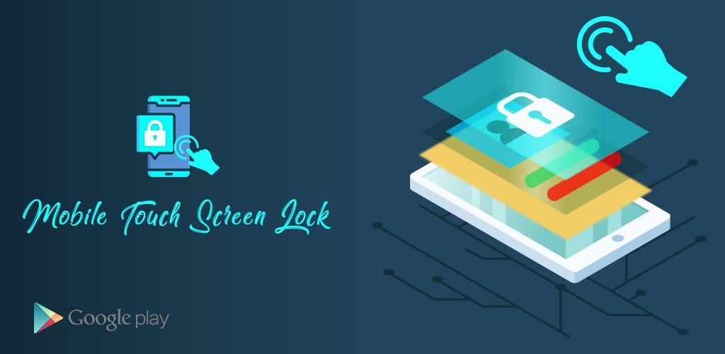 Mobile Touch Screen Lock Premium