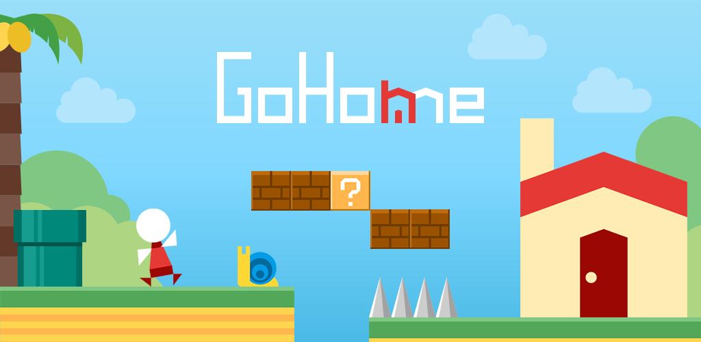 Mr. Go Home - Fun & Clever Brain Teaser Game