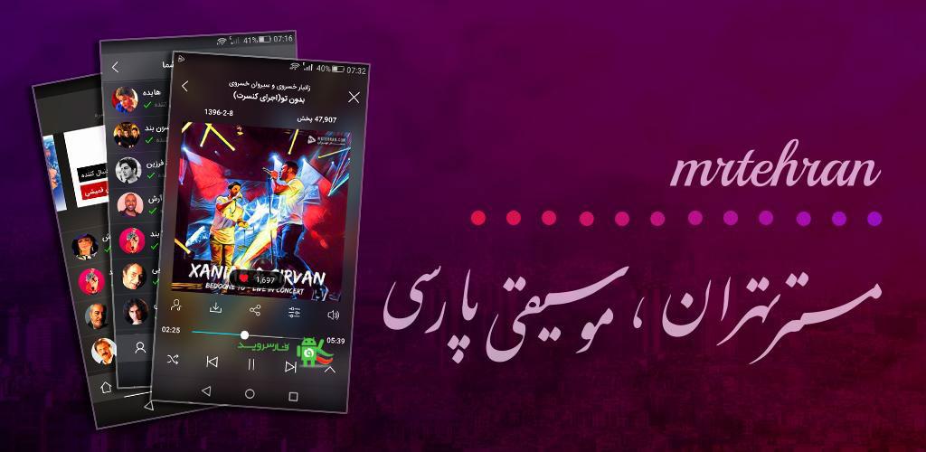 MrTehran - Iranian Music