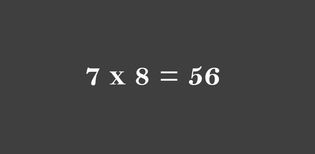 Multiplication Table Practice - Math Training