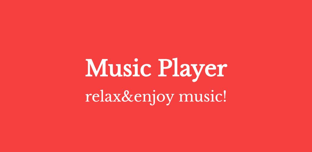 Music Player - No Ads