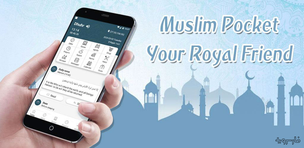 Muslim Pocket