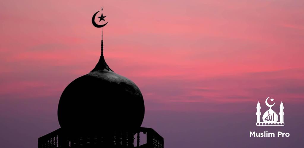 Muslim Pro - Ramadan 2019 Premium