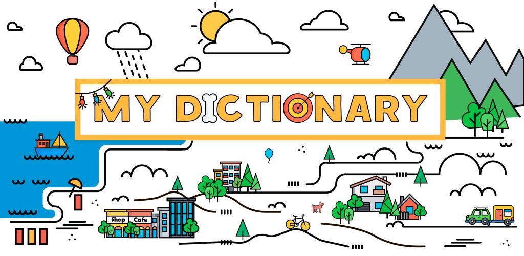 My Dictionary: polyglot