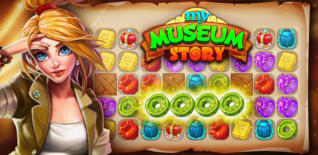 My Museum Story Mystery Match