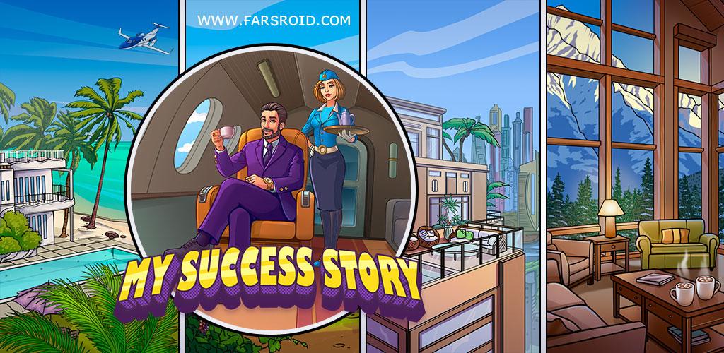 My Success Story