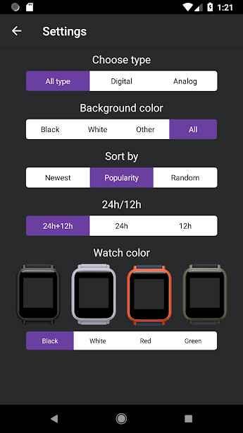 دانلود My WatchFace for Amazfit Bip 3.1.5 - برنامه تغییر اینترفیس ساعت آمازفیت بیپ اندروید