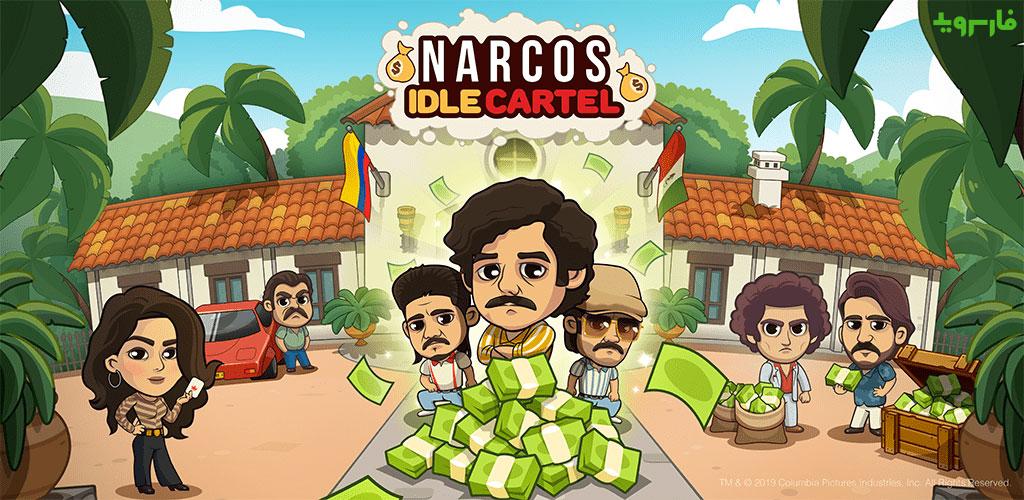 Narcos Idle Cartel