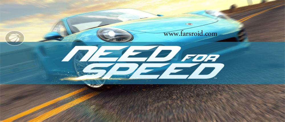 دانلود Need For Speed EDGE Mobile - بازی فوق العاده نید فور اسپید: ادج اندروید !