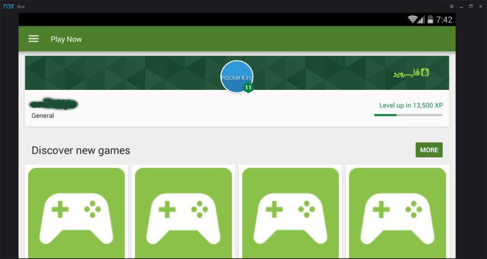 دانلود Nox App Player 6.3.0.9 - بهترین و کارآمدترین شبیه ساز اندروید در ویندوز