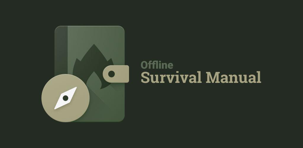 Offline-Survival-Manual