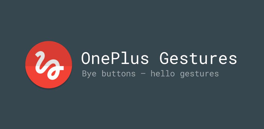 OnePlus Gestures — Gesture Control