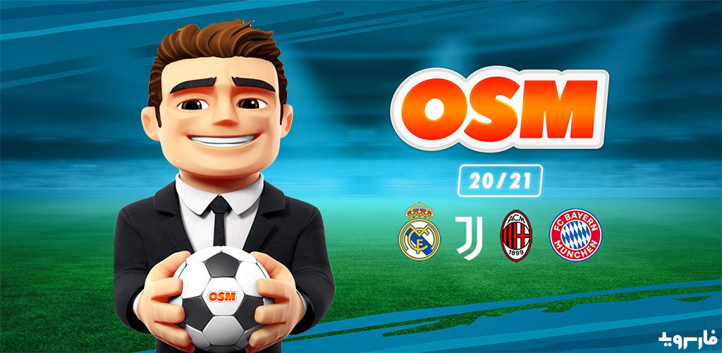 Online Soccer Manager (OSM) - 2021