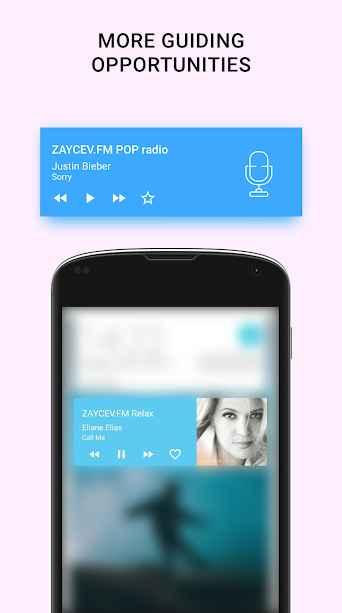Online radio - Zaycev.fm. Listen radio offline