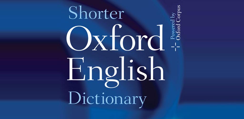 Oxford Shorter English Dictionary Premium
