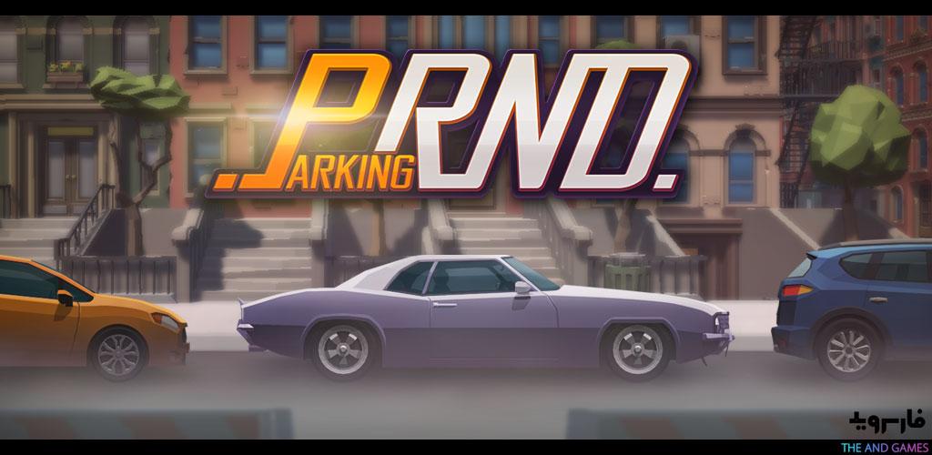 PRND Real 3D Parking simulator