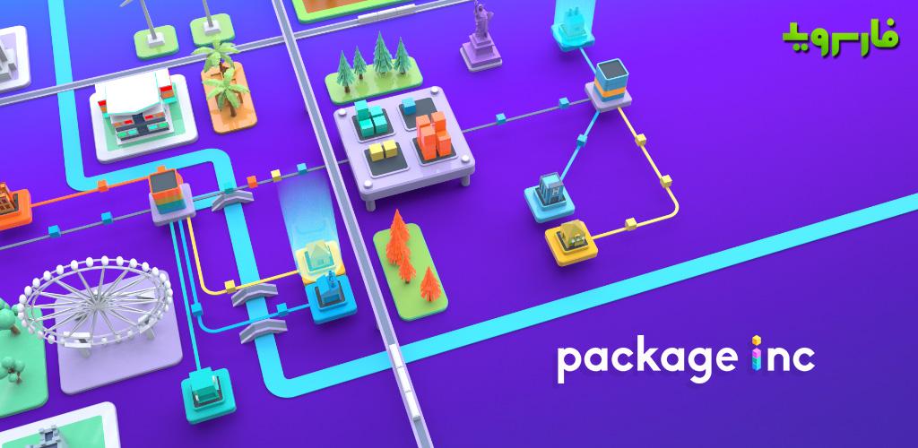 Package Inc