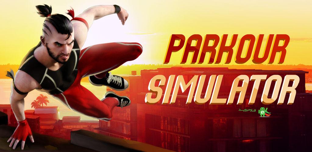 Parkour Simulator 3D Android Games