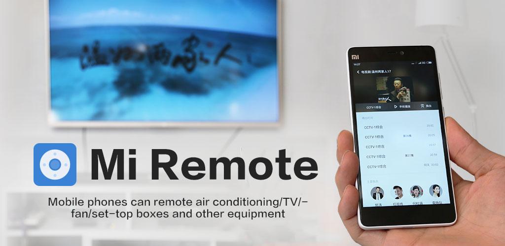 Peel Mi Remote